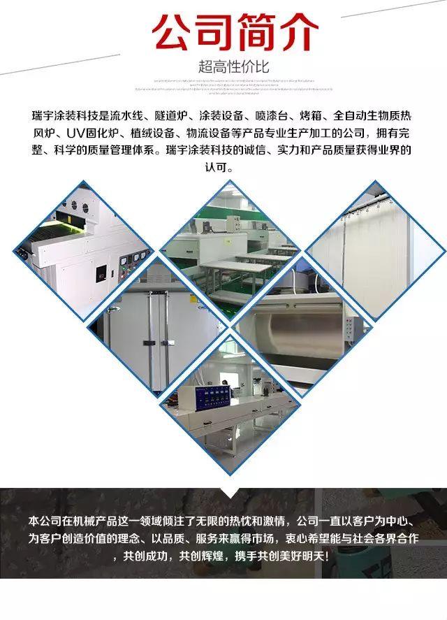 uv固化机首选三昆科技值得信赖(优质商家) - uv固化机,uv机,uv固化机厂家,uv光固机