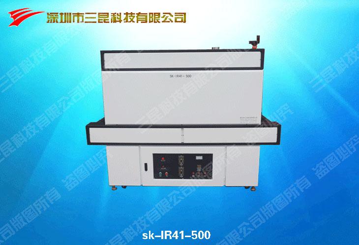 IR隧道炉sk-IR41-500