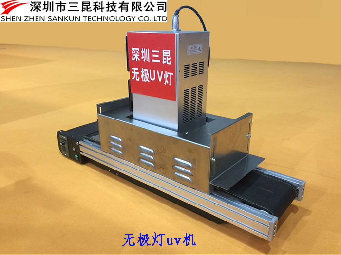 无极灯uv机厂家-台式无极灯UV机-优质无极灯uv机