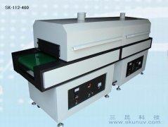 IR燧道炉SK-112-400