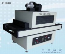 手机模型UV机 线路绝缘SK-105-500