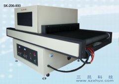 LCD液晶显示屏封口UV胶光固化UV机 SK-206-800