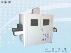 眼镜框专用UV机SK-603-500