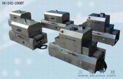 电容屏UV胶水光固化桌上型UV机SK-102-200DT
