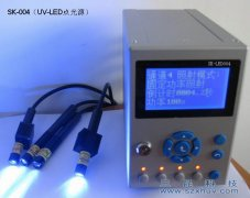 UV-LED点光源UV光固化机SK-004