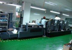 UV光固机制卡行业(银行卡、会员卡)专用SK-305-500