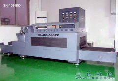UV固化机胶印机配套设备SK-406-500