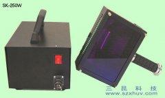 250W无影胶专用手提式UV固化灯