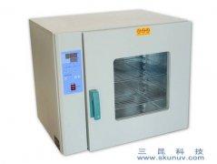 SK系列数显电热鼓风干燥箱(带定时)