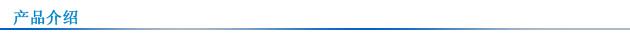 PCB线路板行业UV机SK-LED-700 - PCB,线路板,行业,SK-LED-700,产品,说明,功能