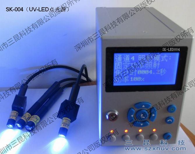 UVLED光源照射机 - UVLED光源照射机