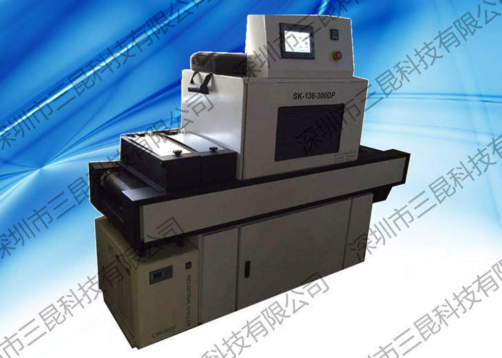 省电节能LEDUV固化机