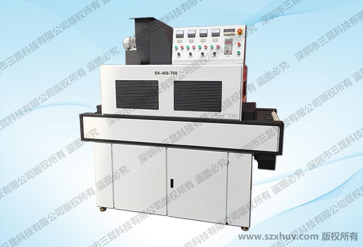 线路板阻焊、文字固化用UV机