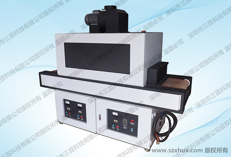 UV固化机SK-303-400