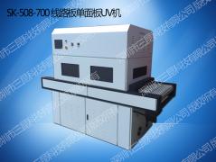 线路板单面板UV机SK-508-700绿油组焊文字线路油墨固化