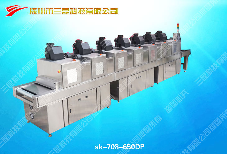 UV固化机低温型UV固化机详细说明 - UV固化机低温型UV固化机详细说明