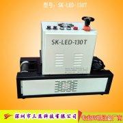 【小型uv固化机】LED节能固化机