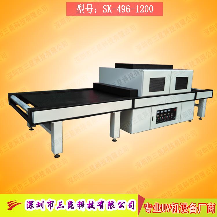 《台式uv光固化机》前后短板接驳台,低温,低价,SK-496-1200