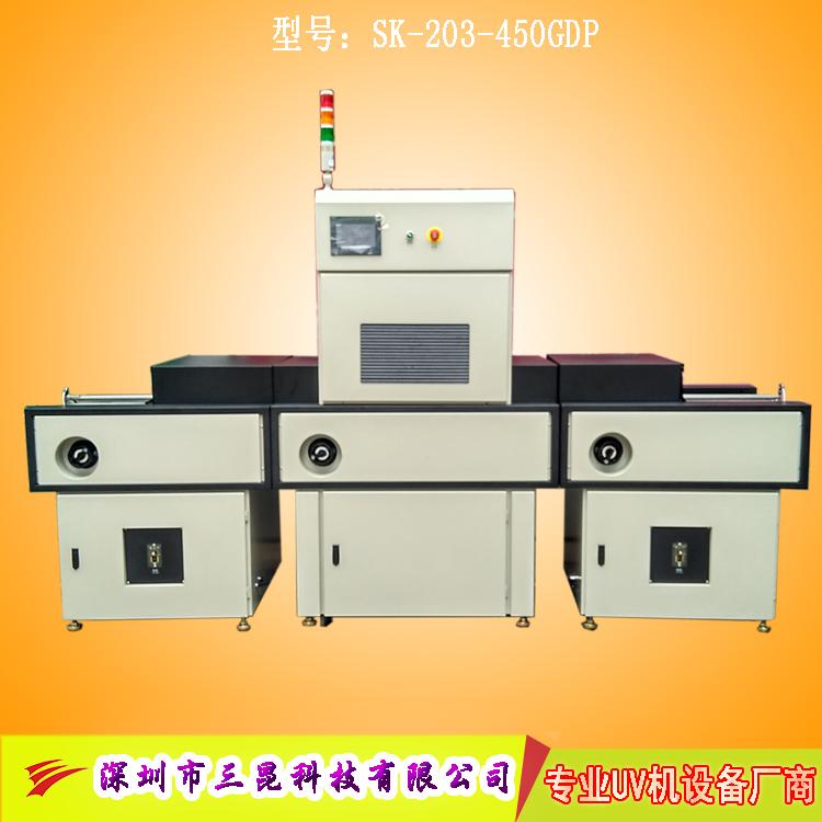 《三防漆固化机》UV漆,绿油,黑油,SK-203-450GDP - 三防漆固化机