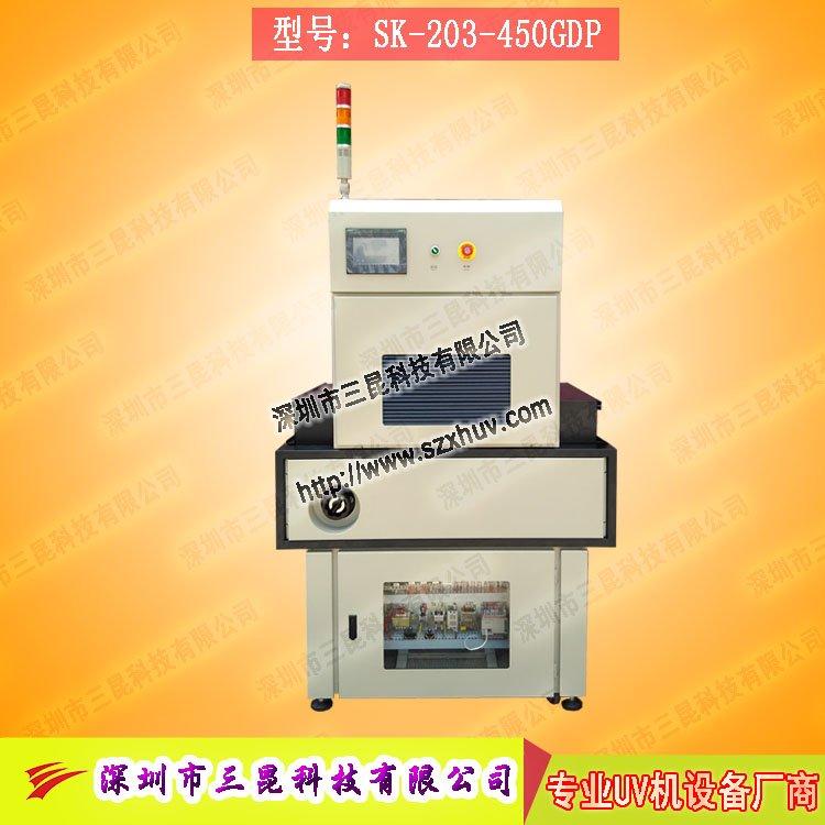 胶水固化机,uv胶水固化设备