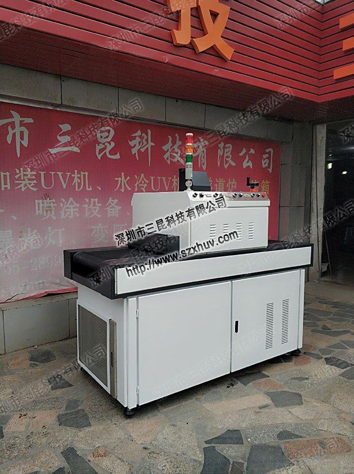 【uv光固化机械】选对售后服务跟厂家很重要! - uv光固化机械