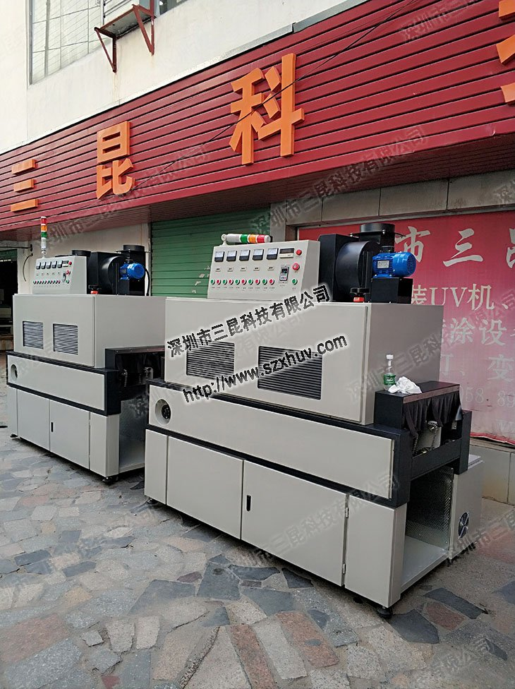 【uv光固化设备厂家】哪家质量好价钱也合理? - uv光固化设备厂家
