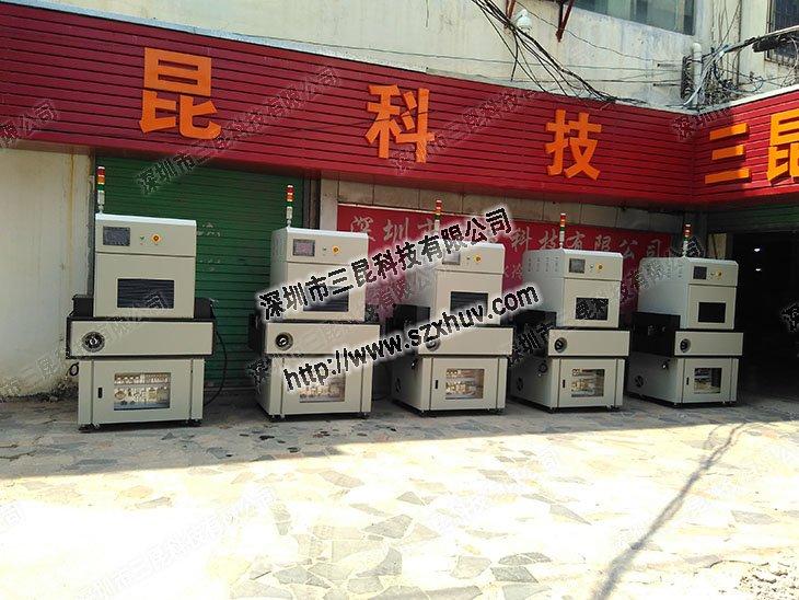【三灯uv固化机】多灯UV固化机选哪个厂家好? - 三灯uv固化机