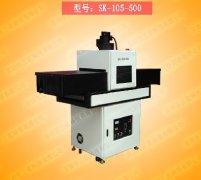 【光固uv机】电子零件、PU成皮上光专用UV机器SK-105-500
