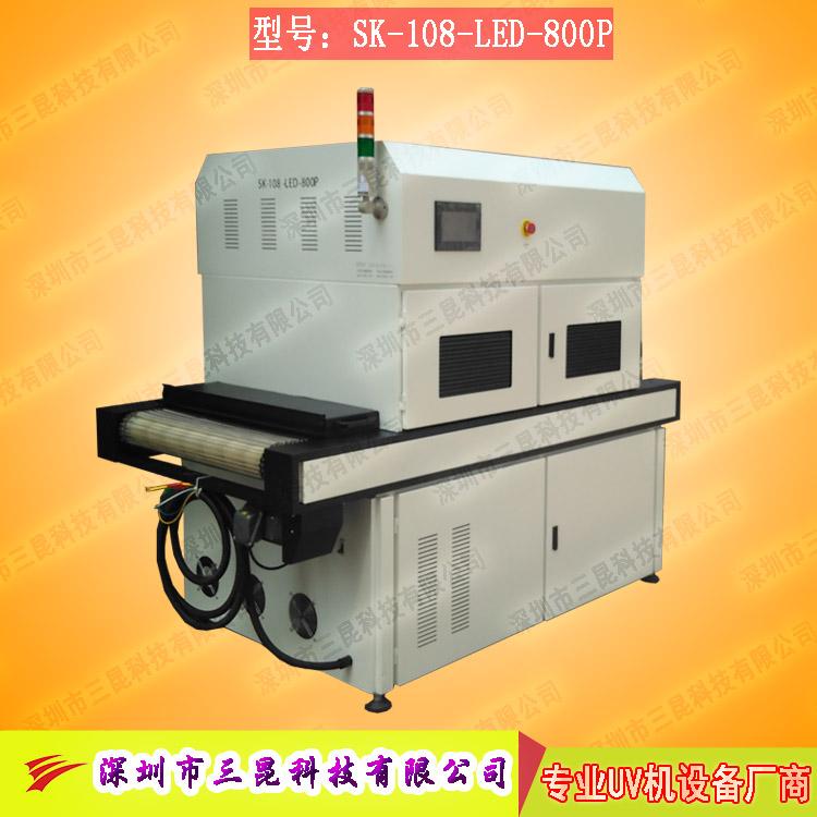 【uvled光固化设备】适用于UV感光性涂料SK-108-LED-800P