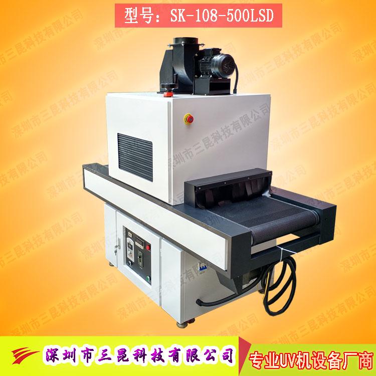 【深圳市uv机】适用于工艺品、晶圆等工艺品专用SK-108-500LSD