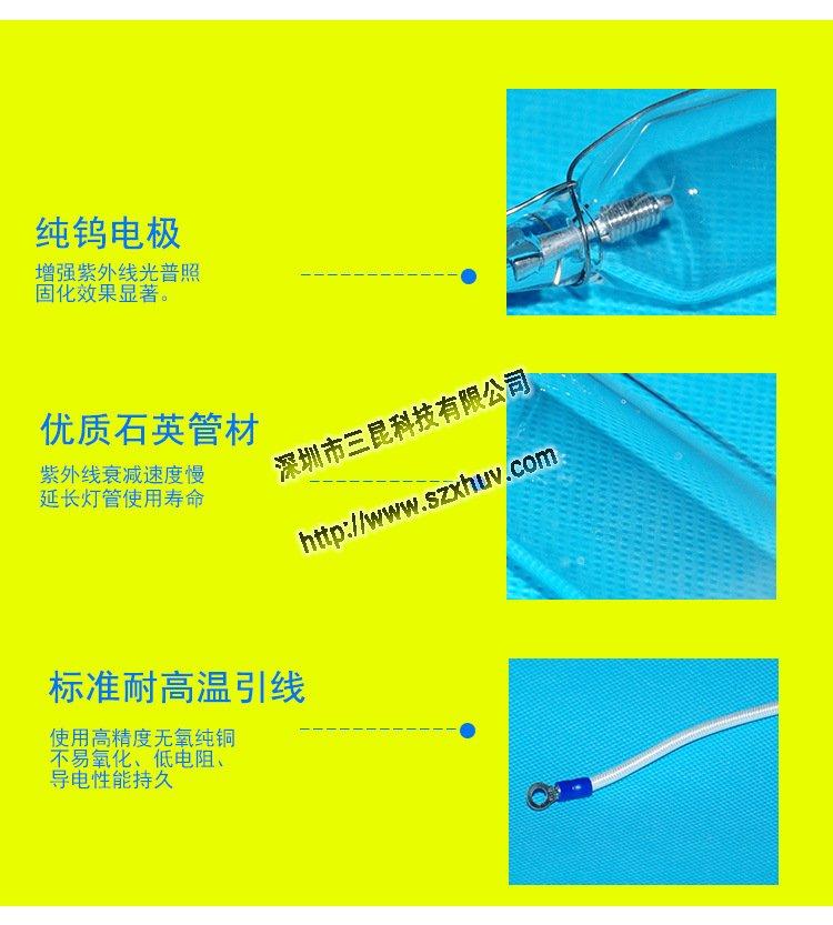 优质石英《UV灯管》哪家生产的质量使用时间长? - UV灯管,UV灯管生产厂家