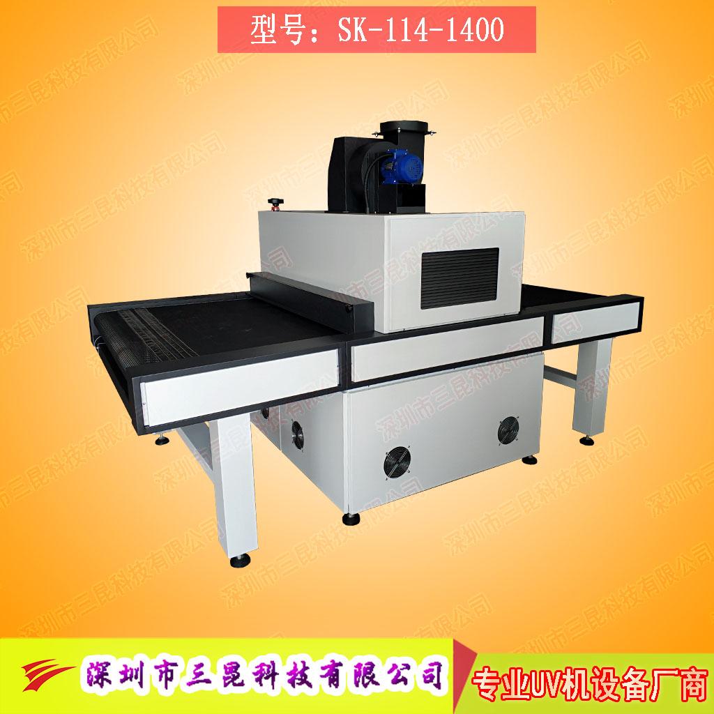 大型出口【单波uv固化机】此款UV设备节能按键控制SK-114-1400