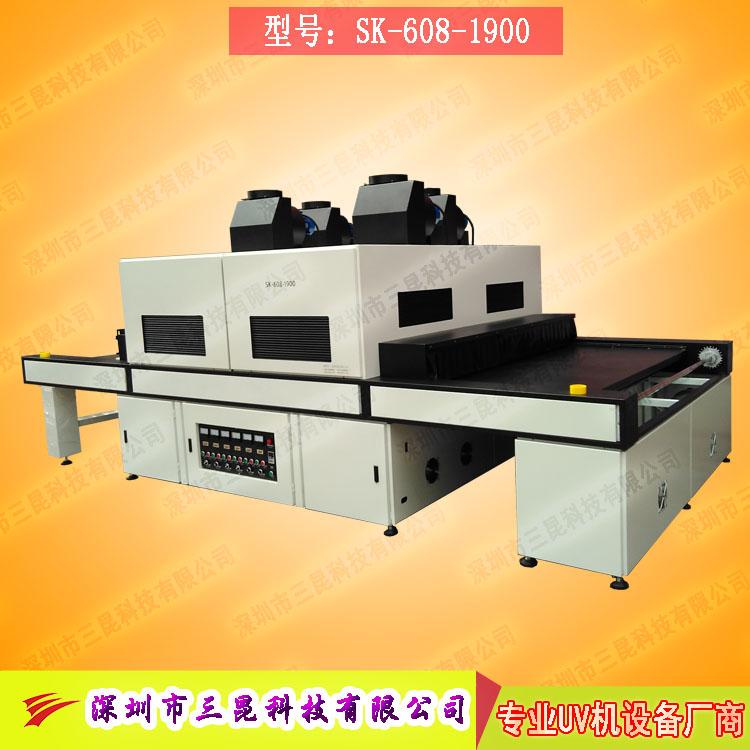 【大功率uv固化机】超宽1.9米输送面适用于各种尺寸产品SK-608-19