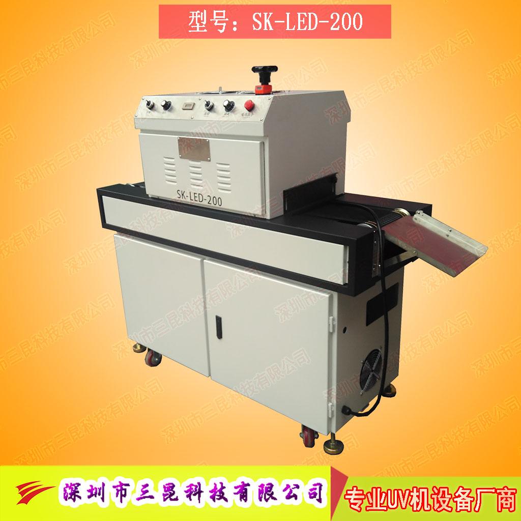 【小型uv固化机价格】常规节能小型led固化机SK-LED-200
