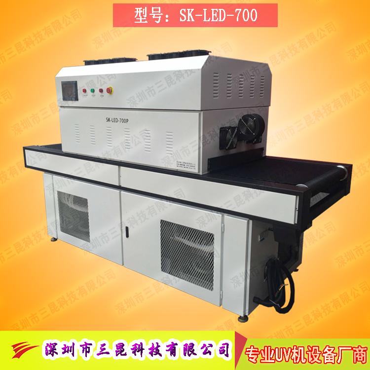 【uv油墨固化机】用于PCB线路板、电路板行业油墨固化SK-LED-700