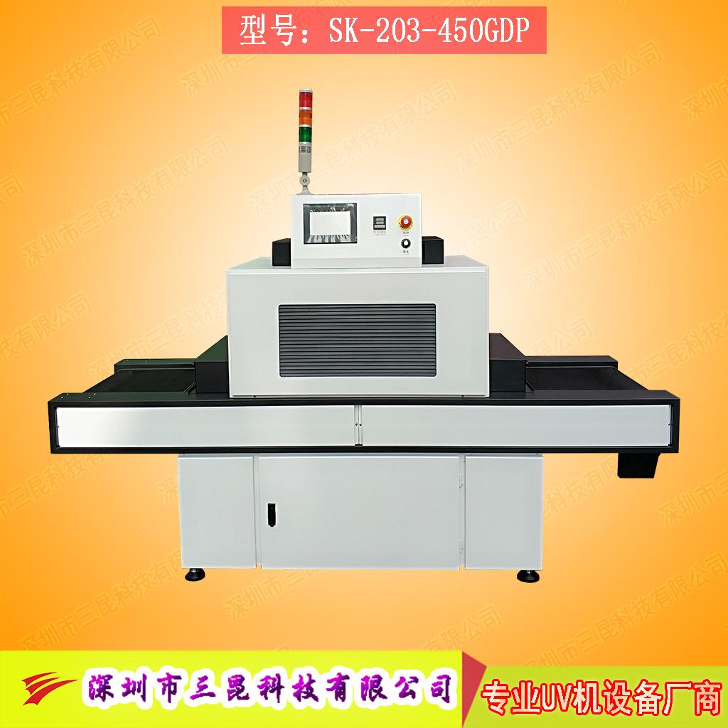 印刷uv固化设备