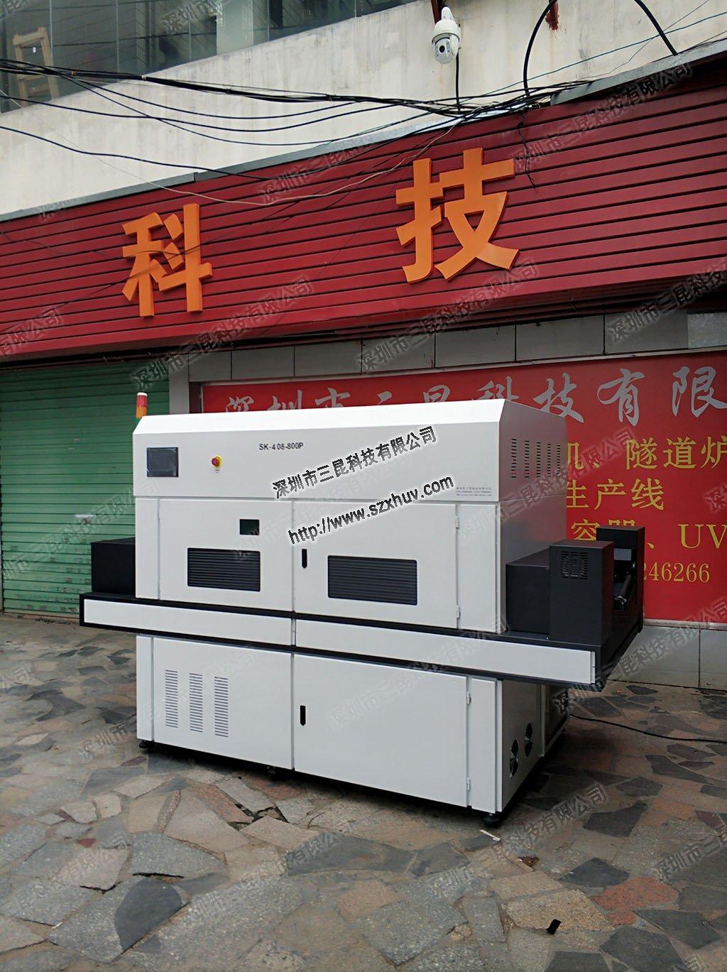 线路板油墨uv固化机,uv固化机