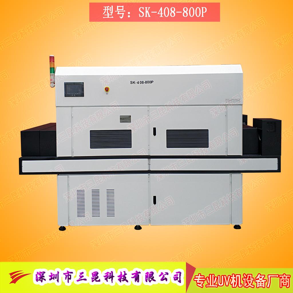 【线路板油墨uv固化机】用于PCB行业的油墨固化和绿油固化SK-408-