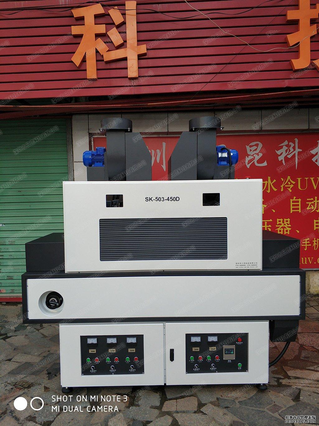 uv光固化机厂家给予需采购uv固化机客户的几项建