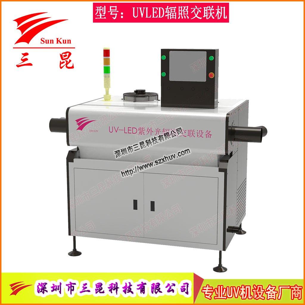 UVLED辐照交联机专业用于电线电缆绝缘聚烯烃无烟生产设备
