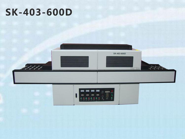 PCB线路板行业UV机上下灯照射UV机SK-403-600D