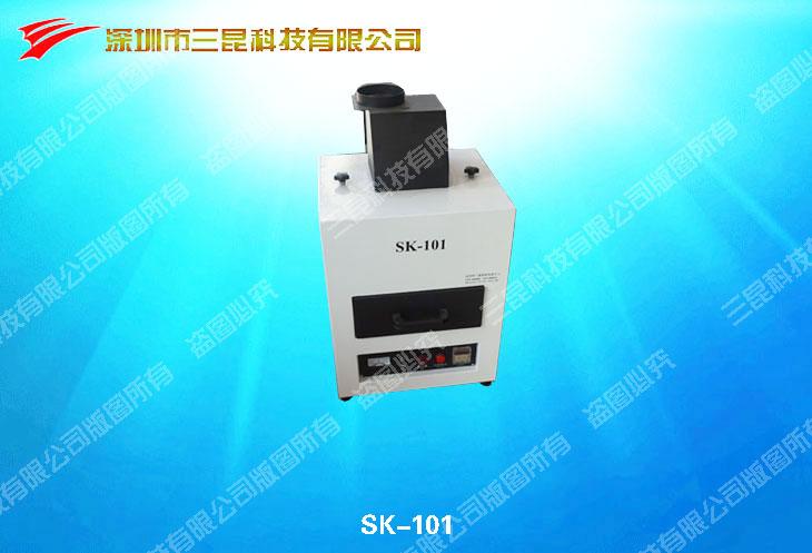抽屉式UV机实验型UV机SK-101