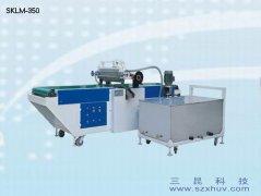 淋幕机系列高光UV产品专用淋幕设备SKLM-350