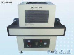 UV膜解胶UV机 UV膜解胶机SK-103-300