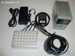 UV-LED面光源照射机SK-120-40/3