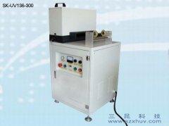不干胶商标印刷机配套UV机SK-136-300