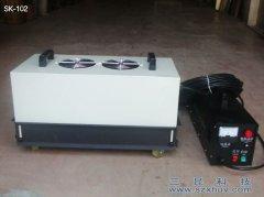 指甲贴专用UV机走台式UV机SK-102