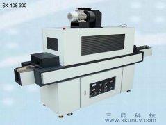 电池UV胶水固化用UV光固化机SK-106-300