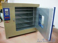 IR烤箱实验用烤箱SK-IR-500