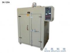 SK-120A工业运风式干燥箱